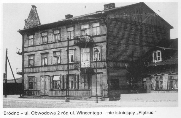 ul. Obwodowa i Wincentego Bródno